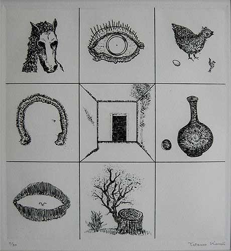 清宮質文の画像 p1_12